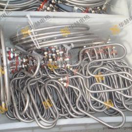 电热管 发热管 不锈钢电加热管加工定制找华赫(夏蕾编辑)