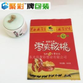 厂家专业生产红枣夹核桃包装袋 牛皮纸包装袋