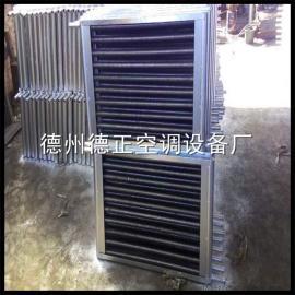 钢铝复合散热器 铜铝复合加热器 铜管铝翅片散热器