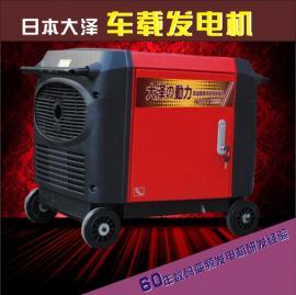 5kw房车载用数码发电机,超静音数码变频发电机
