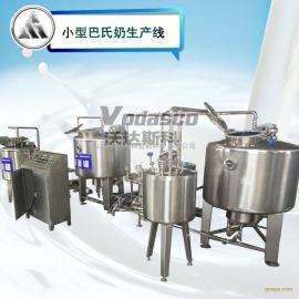 纯牛奶生产线,牛奶高温杀菌设备,全套纯奶加工设备