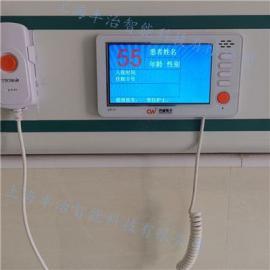 杭州中心供氧,杭州医用中心供氧,杭州医院中心供氧首选厂家