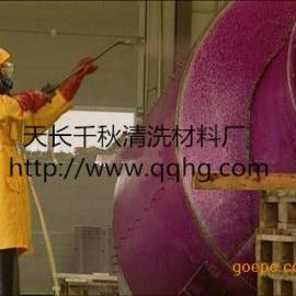 经济、科学酸洗液 不锈钢喷淋酸洗钝化液