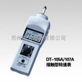 代理日本新宝DT-107A转速计 江浙沪接触式转速表