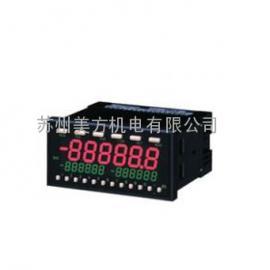 江浙沪代理日本新宝DT-5TG-1嵌板式旋转速度表