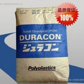 日本宝理POM.宝理PBT.特殊聚苯硫醚工程塑料