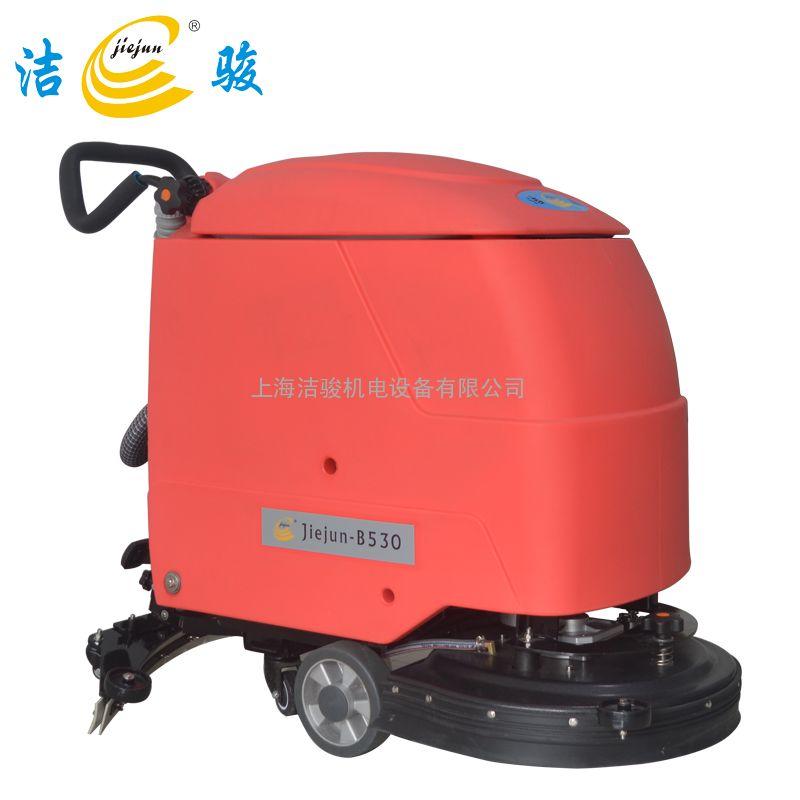 洁骏工业工厂车间刷地吸干洗地机上海商场超市电瓶手推自动刷地