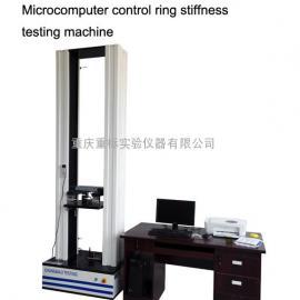 重庆管材环刚度试验机