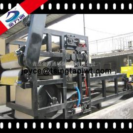 带式压滤机 厂家直销 品质保证