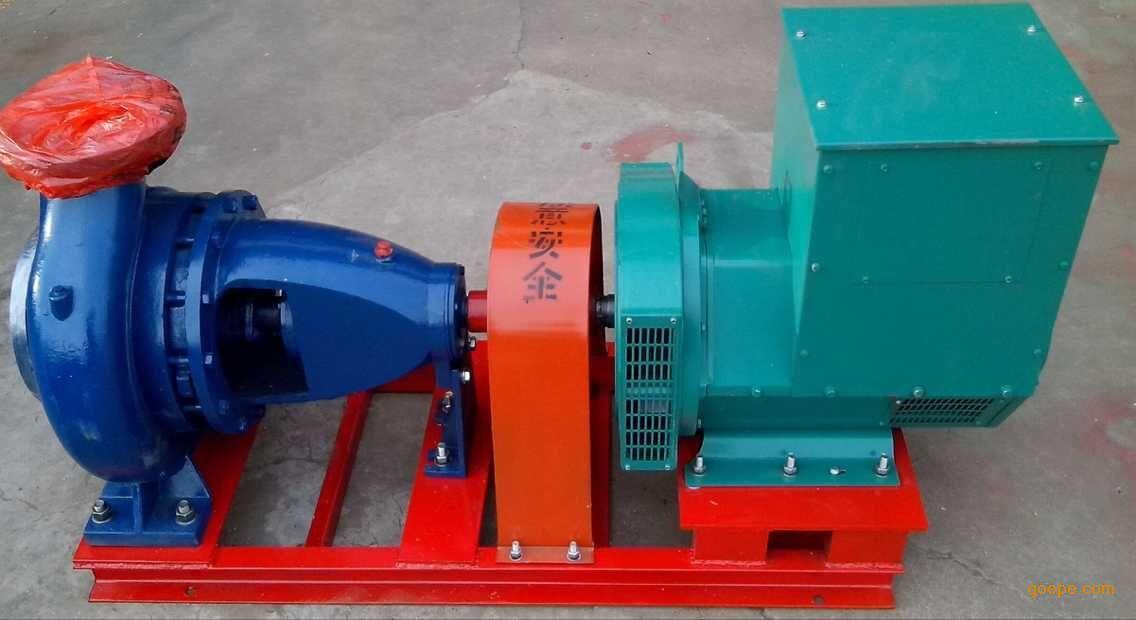 3kw径流式水力发电机组 小型水力发电机 微型水轮机图片