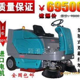 大型环卫电动垃圾清扫车扫地车全自动驾驶式扫地机