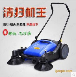 洁乐美工业扫地机双刷无线无动力滚刷清扫车手推式扫地车