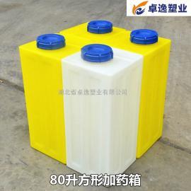 方形80升加药箱 耐酸碱PE材质加药箱