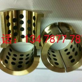 WQZD100 WQZD120 WQZD140镶嵌轴承铜套