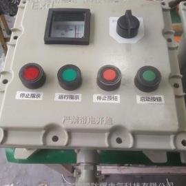 �h程控制防爆操作柱 BZC81系列防爆操作柱
