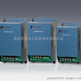 普传 变频器 制动单元 PB6034
