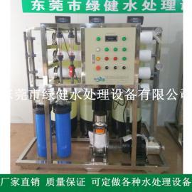 1吨/小时 ro反渗透纯水机