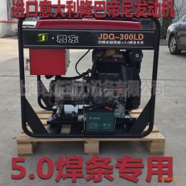 300A柴油发电电焊两用机 科勒发电电焊一体机 管道焊接