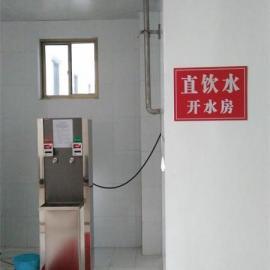 即开即用商务环保电开水器供应商