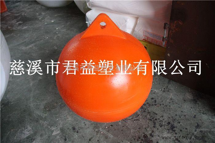 滚塑浮球,单耳吊孔滚塑浮球