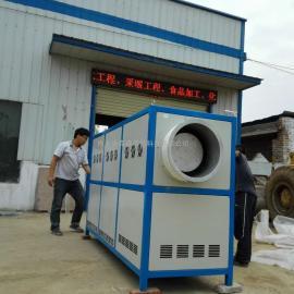 响咚咚环保电磁热风炉 上海环保节能热风机组