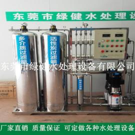 250L/H 二级反渗透纯化水设备