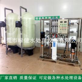 4000L/H 全自动RO水处理系统