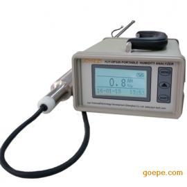 久尹HJY-DP320便携式烟气湿度仪 手持式电厂湿度仪