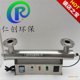 排式 紫外线消毒器全自动不锈钢管式消毒器杀菌器仁创品牌