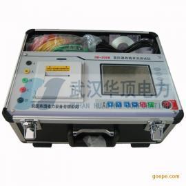 HD-2008变压器有载开关测试仪-武汉华顶电力三项专利