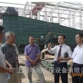 上海季明环保生活垃圾处理工程 皮带输送机配件采购