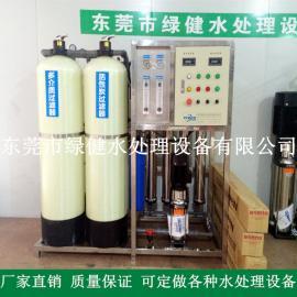 1000L/H ro反渗透水处理系统