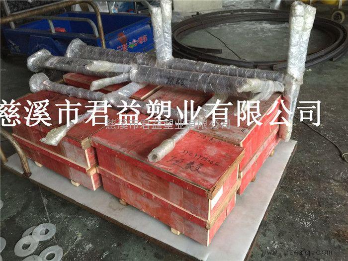 搅拌机BLD10-11-1.1KW