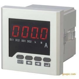 HD-AA数显电流表、单相电流表、单相交流电流表