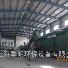 日处理500吨 建筑垃圾分选、处理成套设备 垃圾分类处理设备