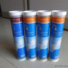 SKF油脂LGHP 2/0.4高温、高性能轴承润滑脂