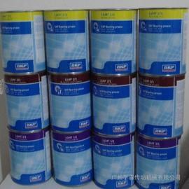 SKF LGHP2/18高性能油脂通用工业机械油脂正品保证