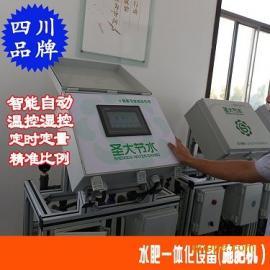 四川水肥一体化施肥机 大棚微喷滴灌设备葡萄施肥器品牌保质