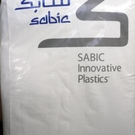 LDS专用塑料-手机天线专用塑料