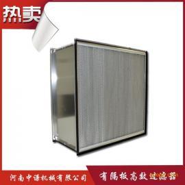中谦品牌 有隔板高效空气过滤器 源头厂家 值得信赖