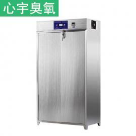 食品厂全自动臭氧消毒柜 食品厂自动消毒柜