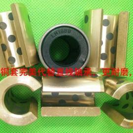 LM30UUOP LM40UUOP耐磨铜套代替大开口直线轴承/更耐用