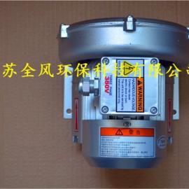 超声波清洗机专用高压风机,