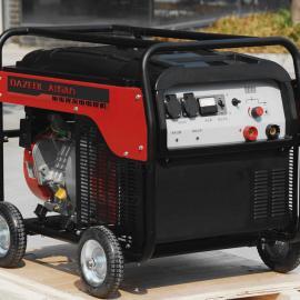 250A汽油氩弧焊机/大泽氩弧焊发电电焊机