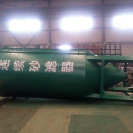 绿丰LFSL连续活性砂滤罐