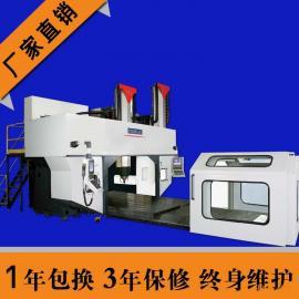 浙江温州台湾大前五轴联动数控机床HERMLE五轴加工中心厂