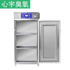 食品厂车间消毒臭氧机 食品厂高效消毒柜