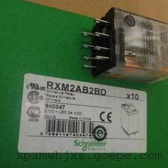 施耐德RM17,RM35,RM22相序控制继电器系列