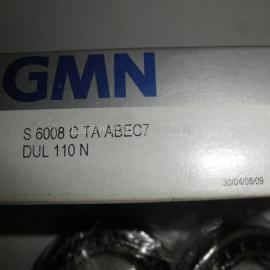 GMN代理公司S 61922 E TA