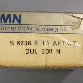 德国GMN轴承总代理S 6001 C TA